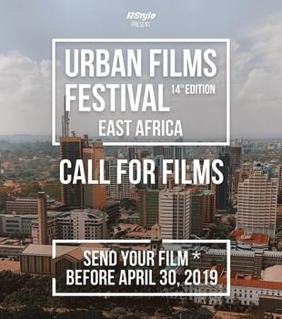 SUBMISSIONS FOR THE 14TH EDITION OF URBAN FILMS FESTIVAL NOW OPEN
