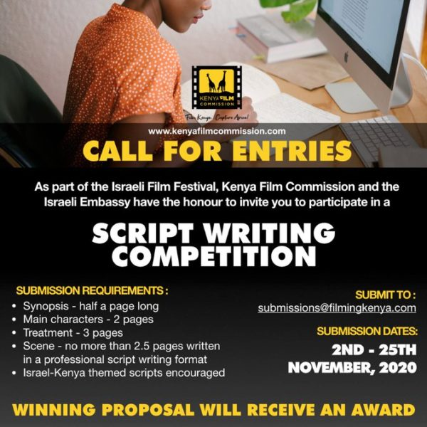 CALL FOR ENTRIES: SCRIPT WRITING COMPETITION